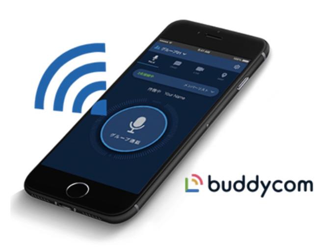 未来型音声・映像プラットフォームが見守りシステムと連携