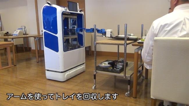 配膳ロボットが本格始動へ前進