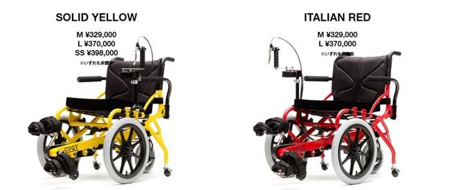 リハビリに適した足こぎ車椅子「COGY」、サイクル店が販売へ